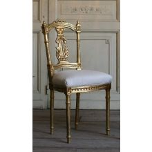 Vintage Gold Gilt Side Chair with Lyre Back ( For Decor Only)