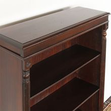 Mahogany 4-Shelf Bookshelf W/Fluted Column Detail