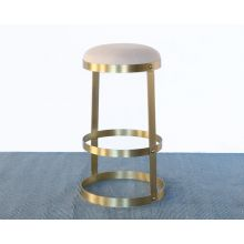 Antique Brass Ring Bar Stool
