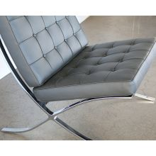 Gray Leather Barcelona Style Lounge Chair