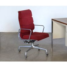 Vintage Herman Miller Eames Office Chair Circa 1984