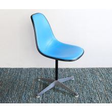 Blue Vinyl Herman Miller Eames Shell Chair, Vintage 1970's