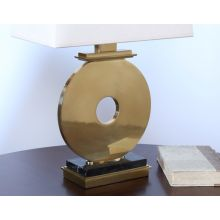"""Antique Brass """"O"""" Table Lamp"""